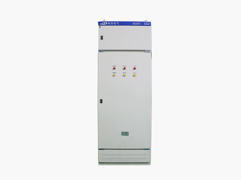 低压固定式开关柜(GGD)