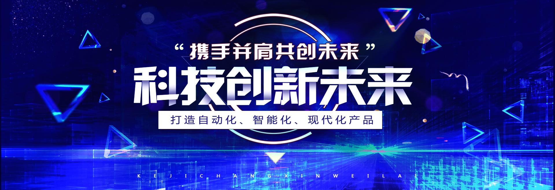 说球帝官网_说球帝官网nba_说球帝直播app下载iOS